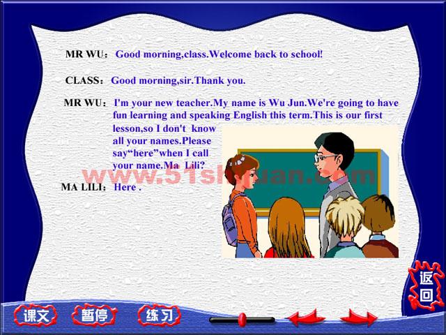 融会贯通学习软件初二英语